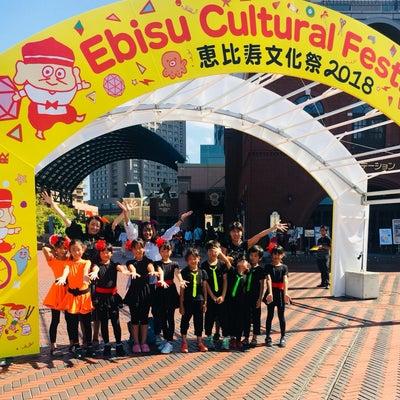 こどもプロジェクト!~恵比寿文化祭~の記事に添付されている画像