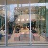 札幌市民交流プラザ 札幌文化芸術劇場 HITARUの画像