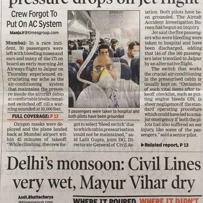 耳から鼻から流血:機内気圧低下での記事に添付されている画像