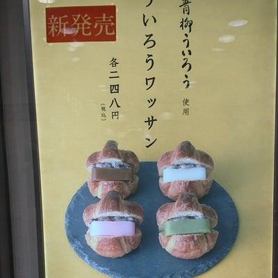 マーメイドカフェ 名古屋駅の記事に添付されている画像