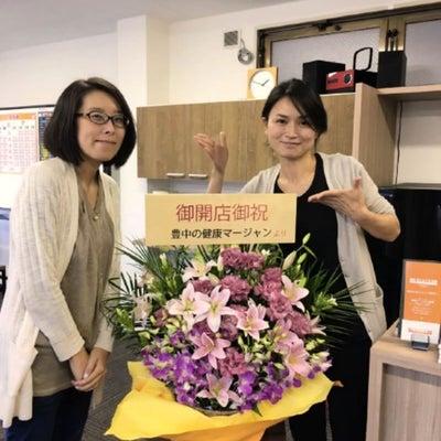逆瀬川駅に「麻雀教室BEACH1」がオープン!の記事に添付されている画像