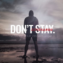 DON'T STAY…