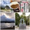 北海道一周(青森、秋田、山形)車中泊の旅 16日目の画像