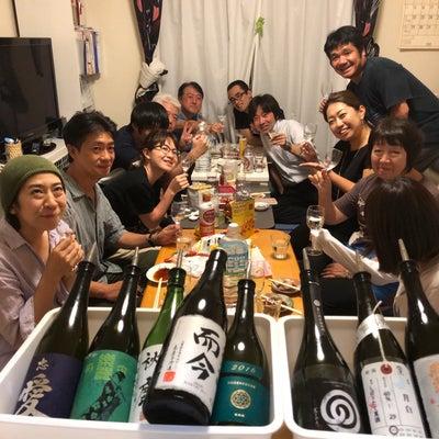 吹上日本酒の会 家飲み会の記事に添付されている画像