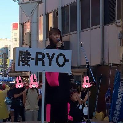 東京よさこい✨の記事に添付されている画像