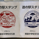 """北海道横断の旅:石狩湾を望む!""""石狩「あいろーど厚田」""""の記事より"""