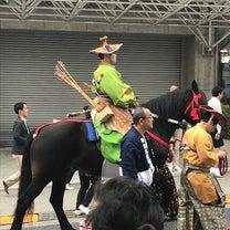 今年も流鏑馬の季節!!夏目坂をお馬さんが通ります。の記事に添付されている画像