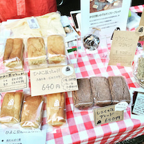 ひえのパン☆の記事に添付されている画像