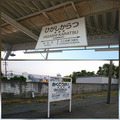 #若松競艇場の画像