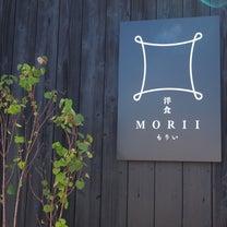 """""""洋食MORII""""(もりい)からぁ~の、まどcafe、、、だったが。。。の記事に添付されている画像"""