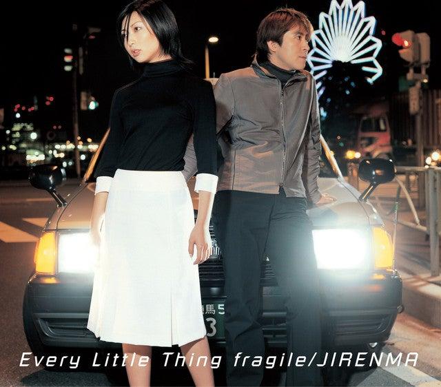 Every Little Thing / fragile | それはやさしく穏やかで・・・