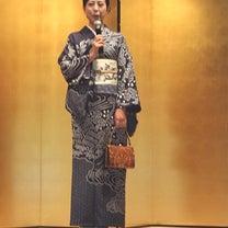『きもの鶴10周年』私が舞台でスピーチさせていただいたお話につきまして@ウェステの記事に添付されている画像