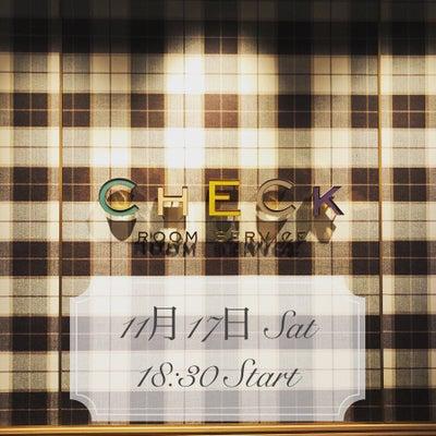 ラソ&カリテ大忘年会【賞品❶、❷】の記事に添付されている画像