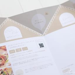 画像 【カートOPEN♡】おしゃれでかわいいフレンチカフェおうちリーフレット の記事より 7つ目