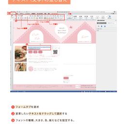 画像 【カートOPEN♡】おしゃれでかわいいフレンチカフェおうちリーフレット の記事より 16つ目