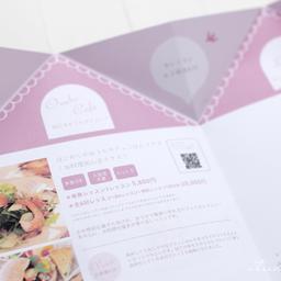 画像 【カートOPEN♡】おしゃれでかわいいフレンチカフェおうちリーフレット の記事より 5つ目