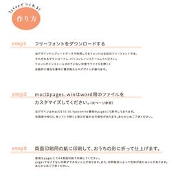画像 【カートOPEN♡】おしゃれでかわいいフレンチカフェおうちリーフレット の記事より 11つ目