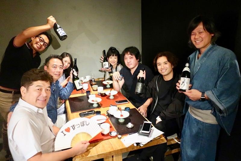 酒部屋斗13
