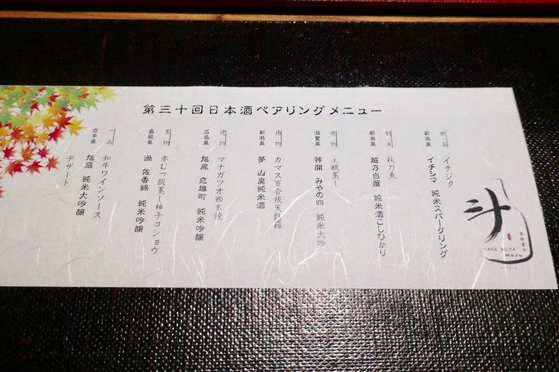 酒部屋斗2