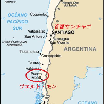 南米チリの秘境・絶景「マーブル・カテドラル」を目指し北パタゴニアへ!その①の記事に添付されている画像