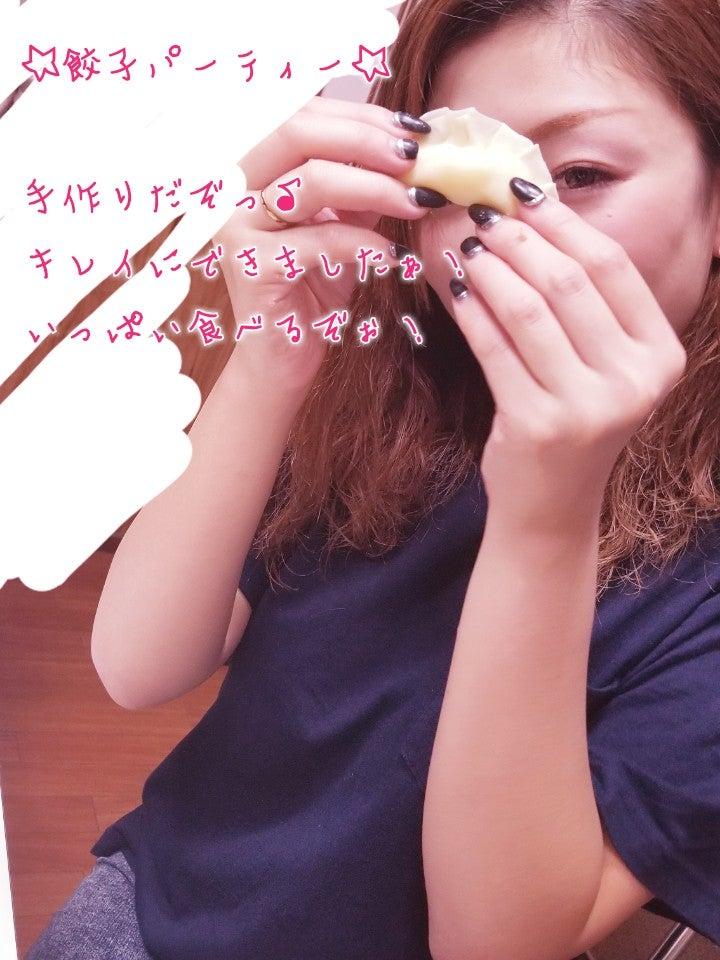餃子パーティー☆