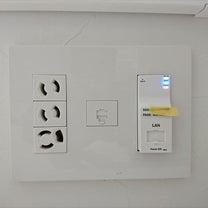 我が家のWi-Fiの電波はコンセントから飛んでますの記事に添付されている画像