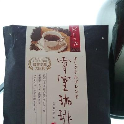 ※新潟*鈴木コーヒー* 雪室珈琲とケーキ ※/@家カフェの記事に添付されている画像