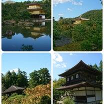関西旅行三日目。の記事に添付されている画像