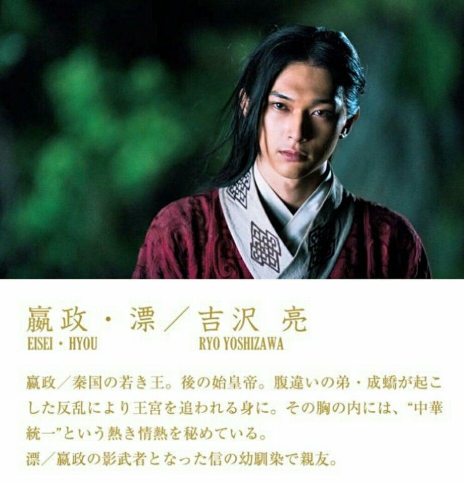 えい政(吉沢亮)・長髪のビジュアルが、えらいこっちゃ