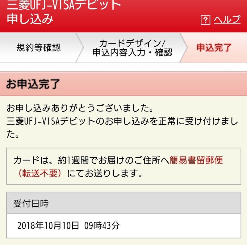 _20181010_094441_20181010094833.JPG