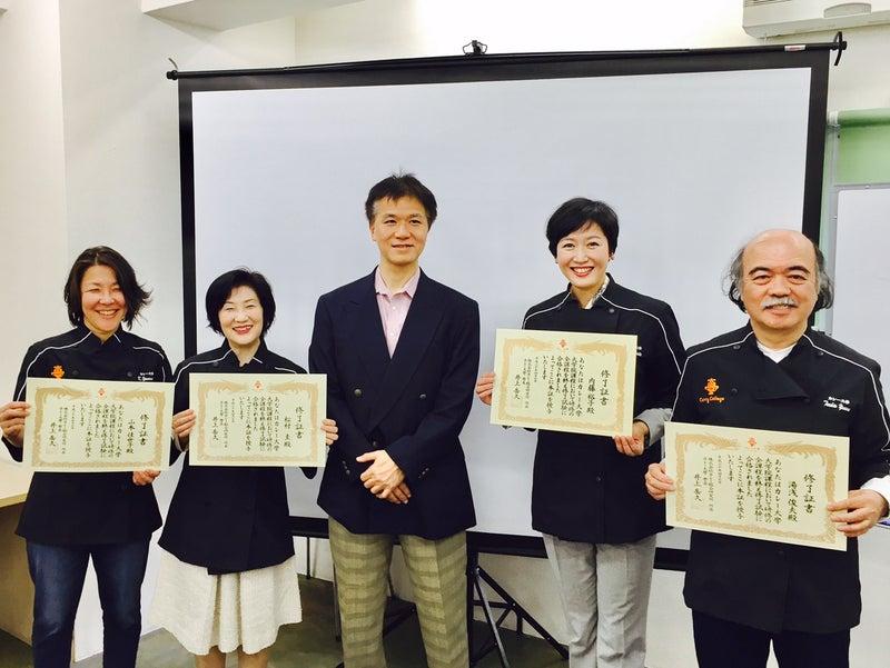 「カレー大学 内藤裕子」の画像検索結果