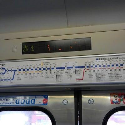 千葉県佐倉市観光の記事に添付されている画像