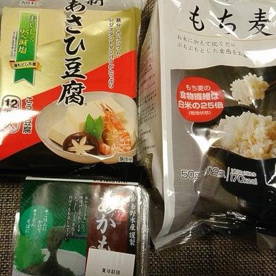 ゆるっと糖質制限→もち麦ごはんへ変更っ♪ヽ(´▽`)/の記事に添付されている画像