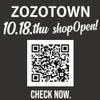 10/18 ZOZOTOWNオープンします!!の画像