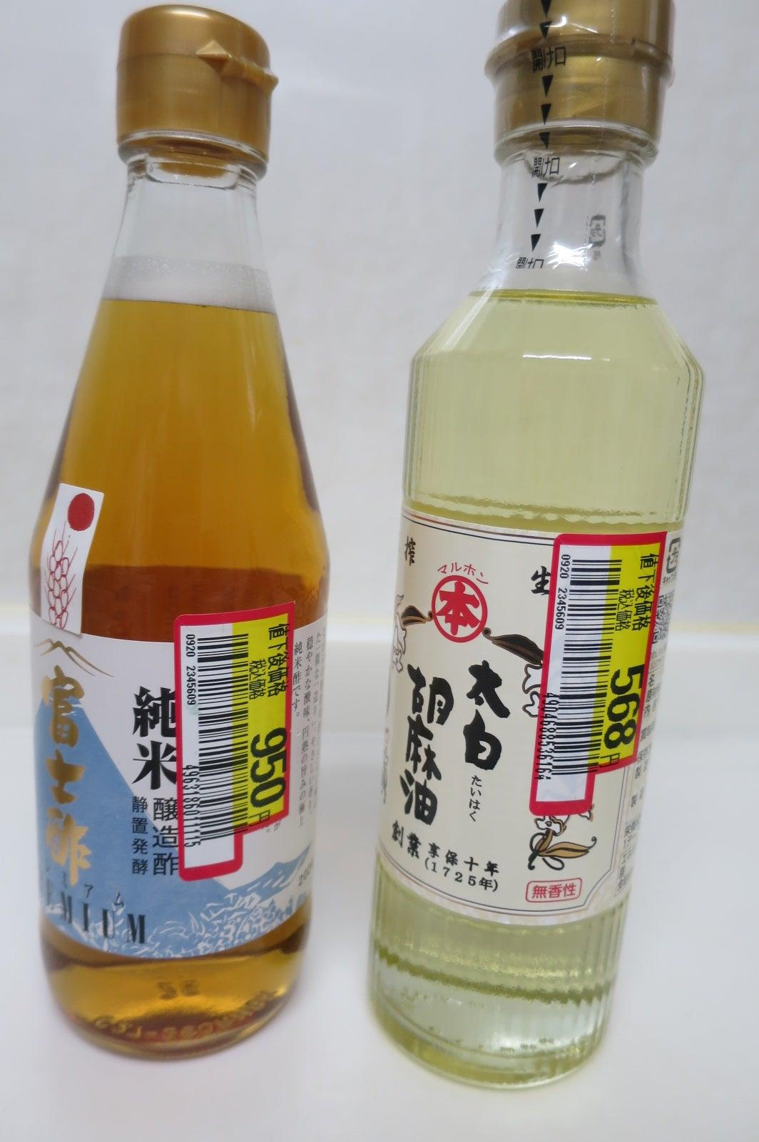 第 54 回 谷崎 潤一郎 賞