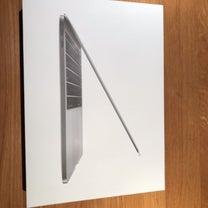 MacBook Pro 買いました!の記事に添付されている画像