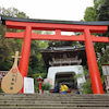 江ノ島神社ツアー2018の開催!の画像