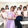 11月4日江ノ島イベント参加したい人、いませんか??そして私、ミステリーツアーします♡の画像