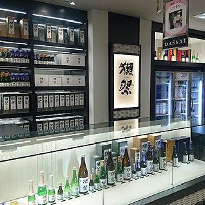 ユノとチャンミン「獺祭」購入の記事に添付されている画像