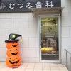 Happy Halloweenの画像