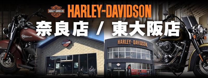 http://harley-davidsonhigashiosakanara.com
