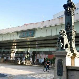 日本橋散歩~日本橋~の画像