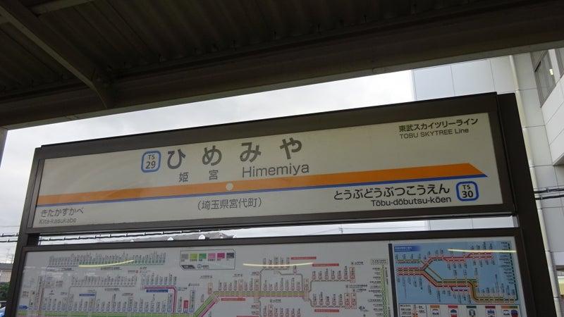 あくる日の姫宮駅。 | 千葉選抜の...