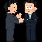 不動産特定共同事業者における変更届出・変更認可の手続についての記事より