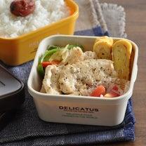 フライパン1つで3品作る!チキンの香草焼きがメインのお弁当。の記事に添付されている画像