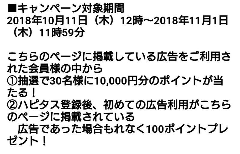 _20181011_203545_20181011203727.JPG