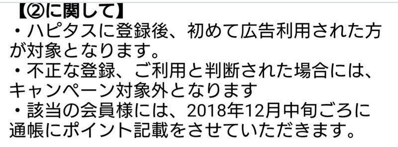 _20181011_203510_20181011203706.JPG