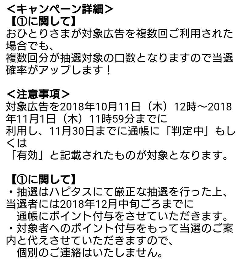 _20181011_203523_20181011203717.JPG