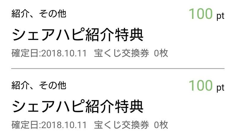 _20181011_203614_20181011203745.JPG