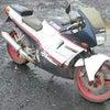 久喜市で不要なバイクの処分について。廃車手続きも無料【埼玉県久喜市】の画像